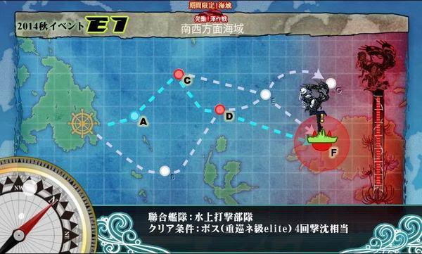 201411E1_map.jpg
