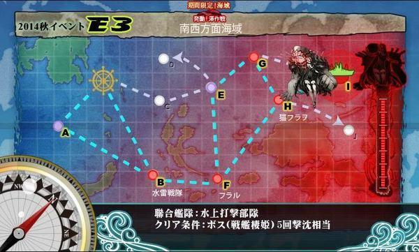 201411E3_map.jpg