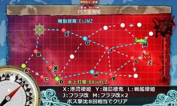 201508E7_map.jpg