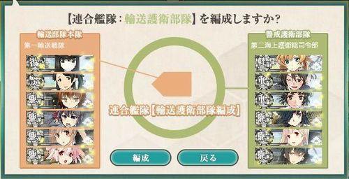 201511_E3hensei.jpg