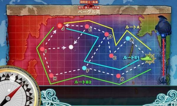 routemap3.jpg