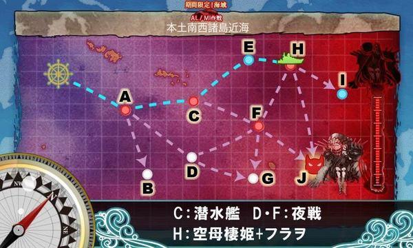 201408E6_map.jpg