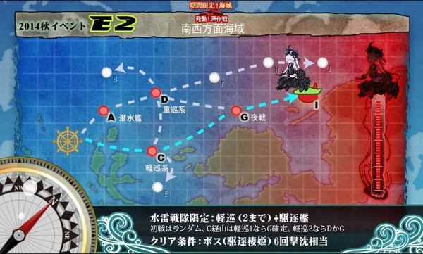 201411E2_map.jpg