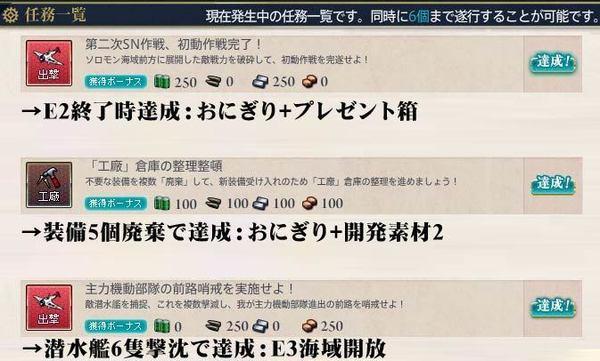 201508E3_ninmu.jpg