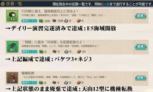 201508E5_ninmu.jpg