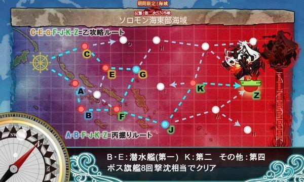201508E6_map.jpg