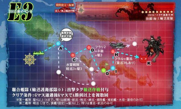 201511_E3map.jpg