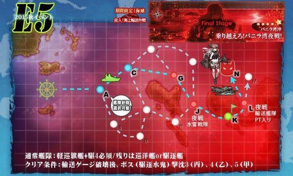 201511_E5map.jpg