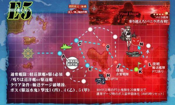 201511_E5map2.jpg