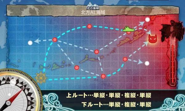 EO35map.jpg